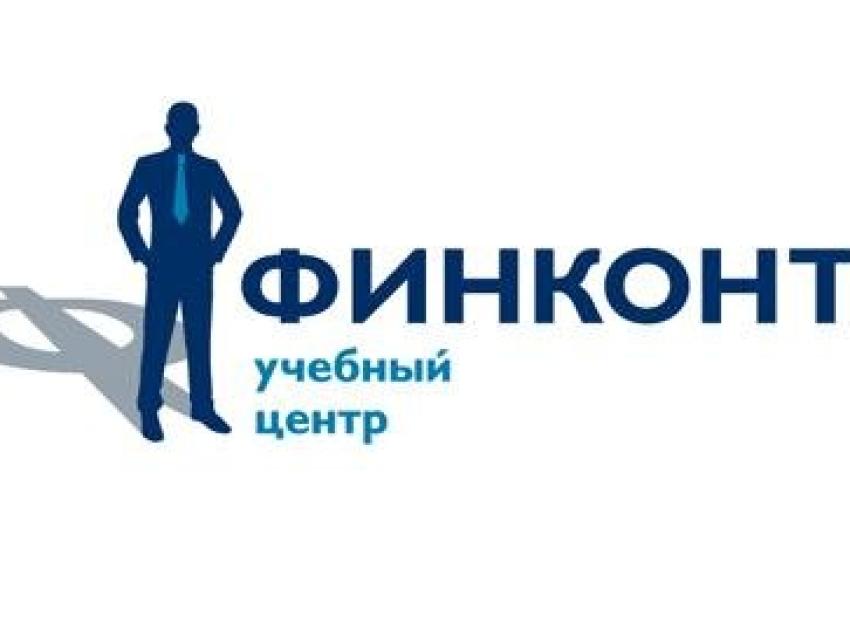 12 и 13 декабря пройдут курсы повышения квалификации в  г. Москва.