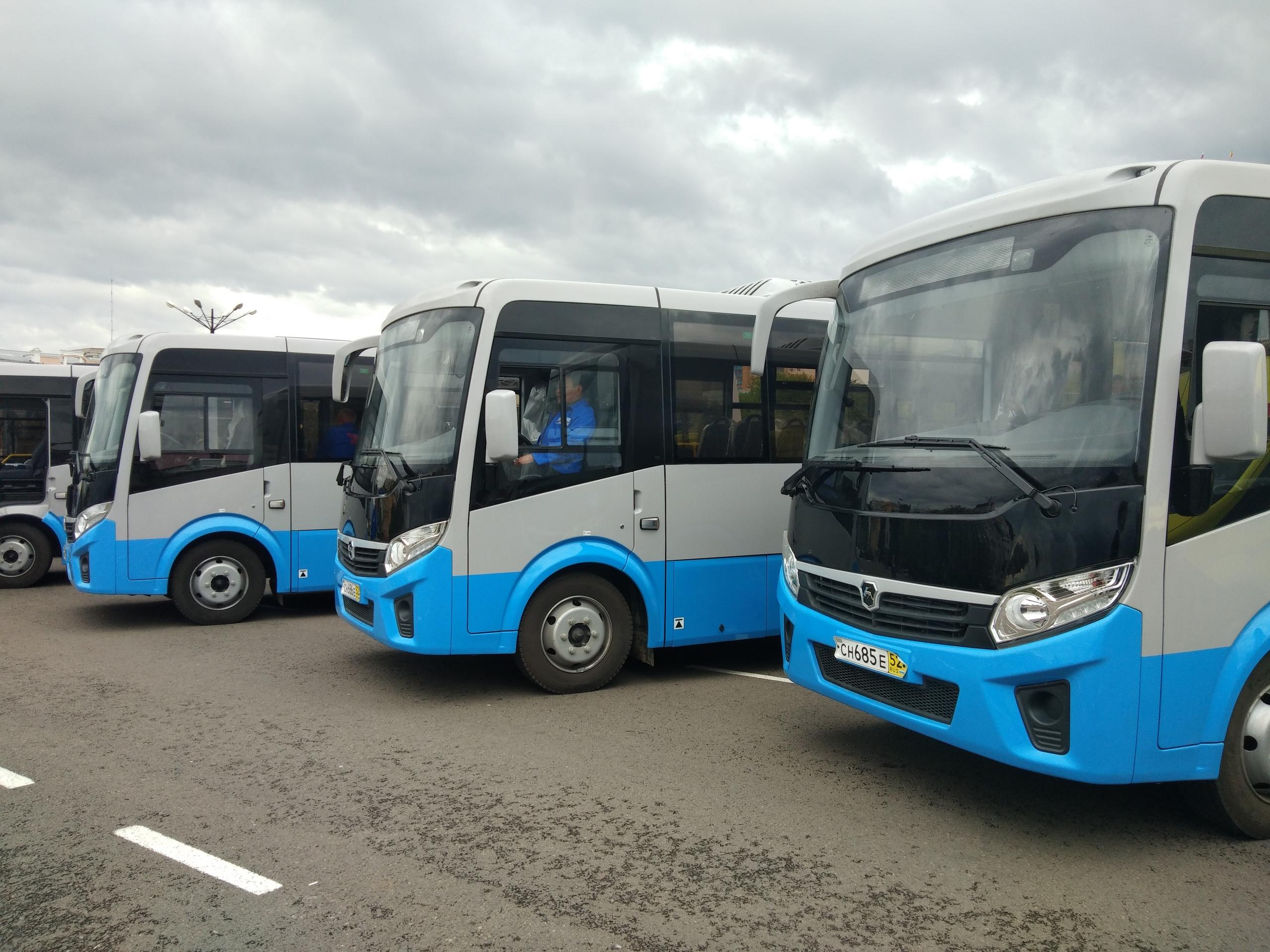 К концу 2020 года будет создана единая федеральная система мониторинга и контроля автобусных междугородних перевозок пассажиров
