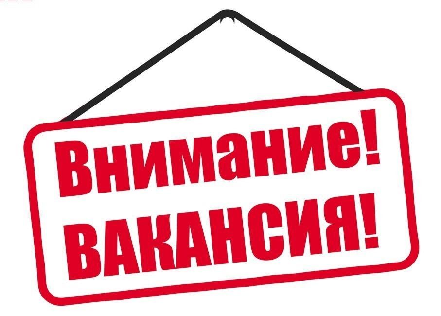 Министрой Забайкальского края формирует кадровый резерв