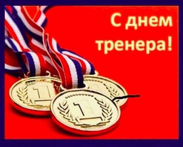 увидела поздравления тренера с наградой ростовский суд передали
