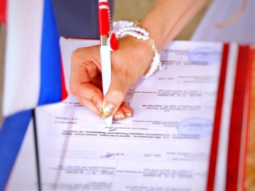 Топ-5 отделов ЗАГС, в которых заявления о регистрации брака поданы через Госуслуги
