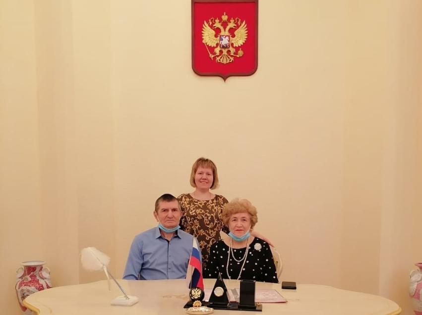 Золотые юбиляры из Краснокаменска: Самоуважение – основа брака