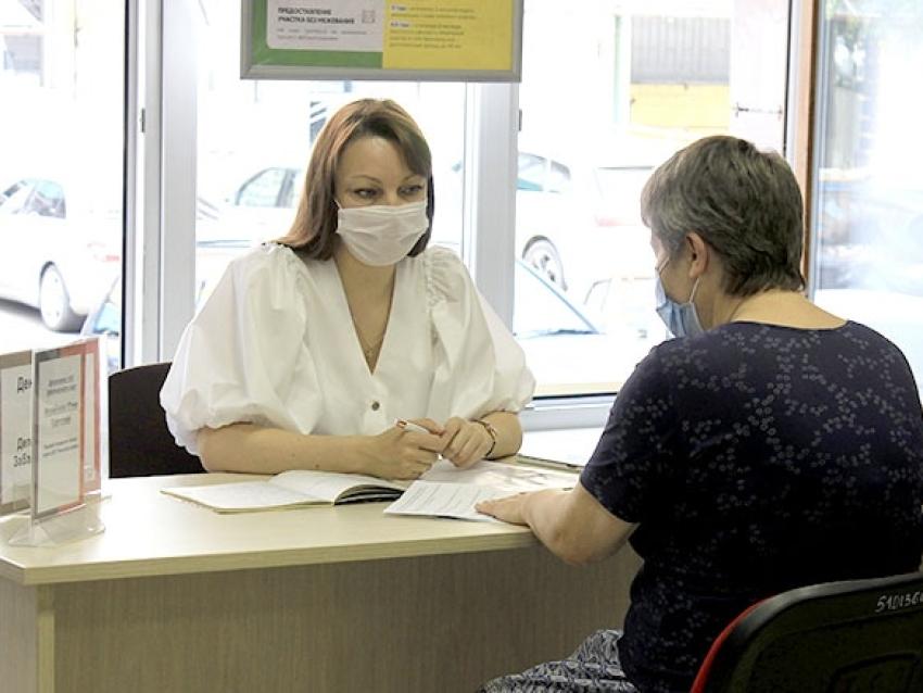 Отдел ЗАГС Читинского района провел консультацию на базе МФЦ